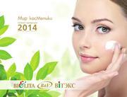 Заказ Белорусской косметики по каталогу
